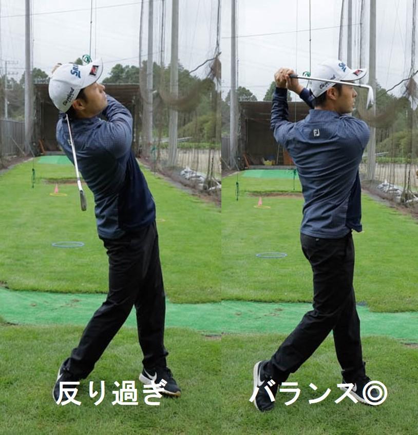ゴルフ腰痛対策 身体に優しいスイング